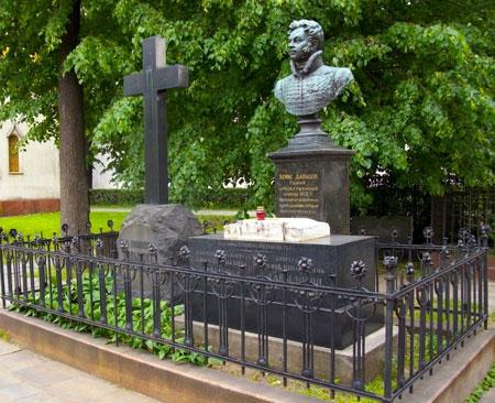 могила Давыдова