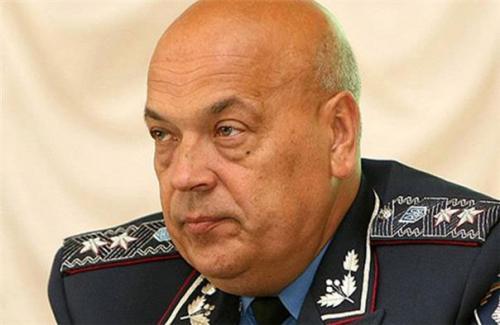Геннадий Москаль