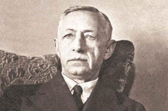 Иван Бунин