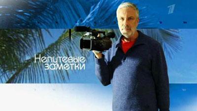 Дмитрий Крылов - фото
