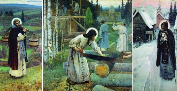 Триптих М. Нестерова «Труды Сергия Радонежского»