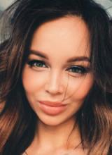 Анастасия Лисова