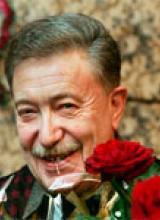 Евгений Гинзбург