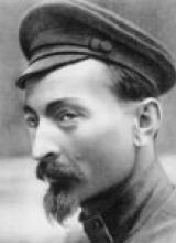 Феликс Дзержинского
