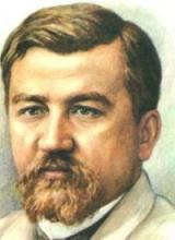 Александр Куприн