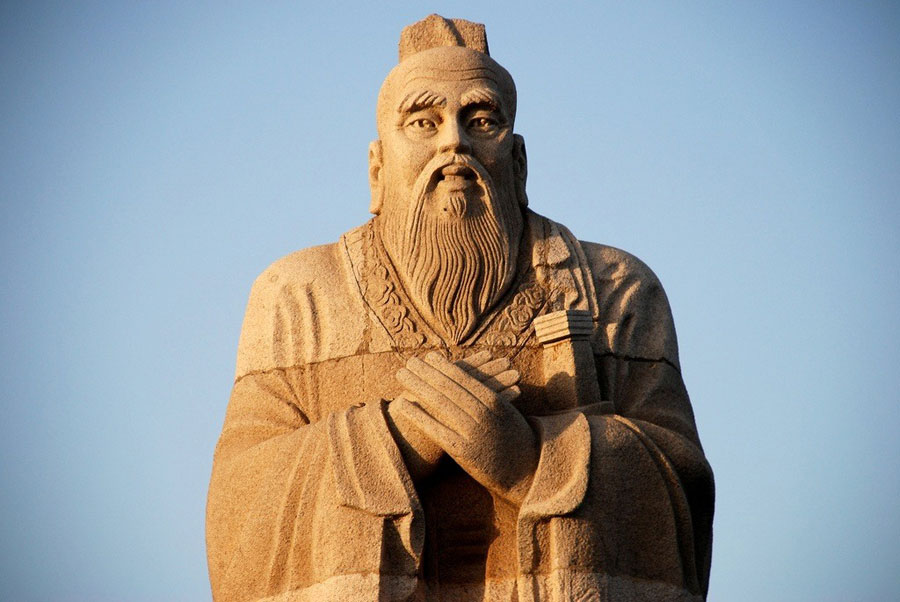 an overview of the philosophical system based on the teaching of confucius called confucianism
