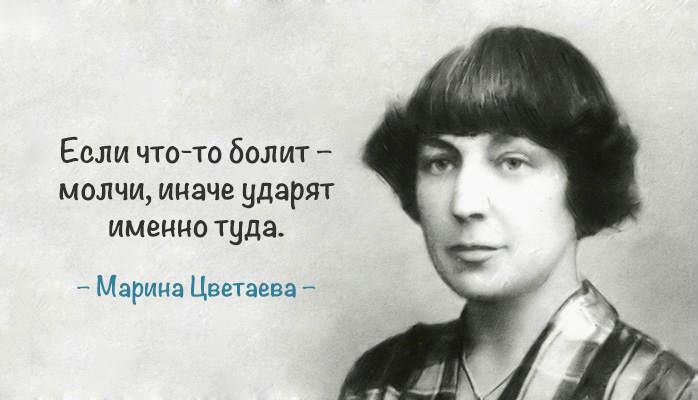 Биографию М Цветаевой