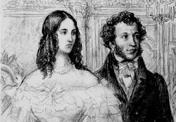 как познакомились пушкин и наталья гончарова